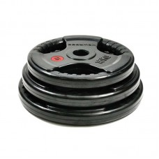 165 Kg Set - Olympic Rubber Radial Tri-Grip Weight Disc Plates